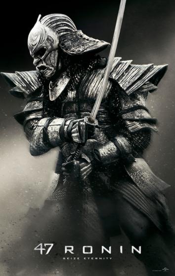 Character_Online_1sht_Armor
