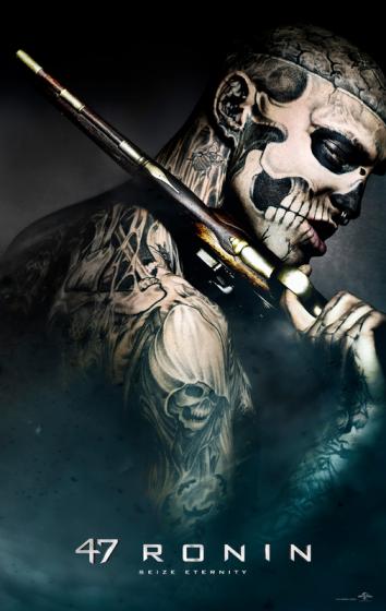 Character_Online_1sht_Skull