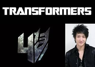 ฮัน เกิง เตรียมร่วมทัพสงคราม Transformer